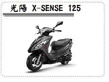 125CC-X-SENSE.jpg